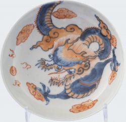 Porcelaine Yongzheng (1723-1735) / Qianlong  (1735-1795), Chine