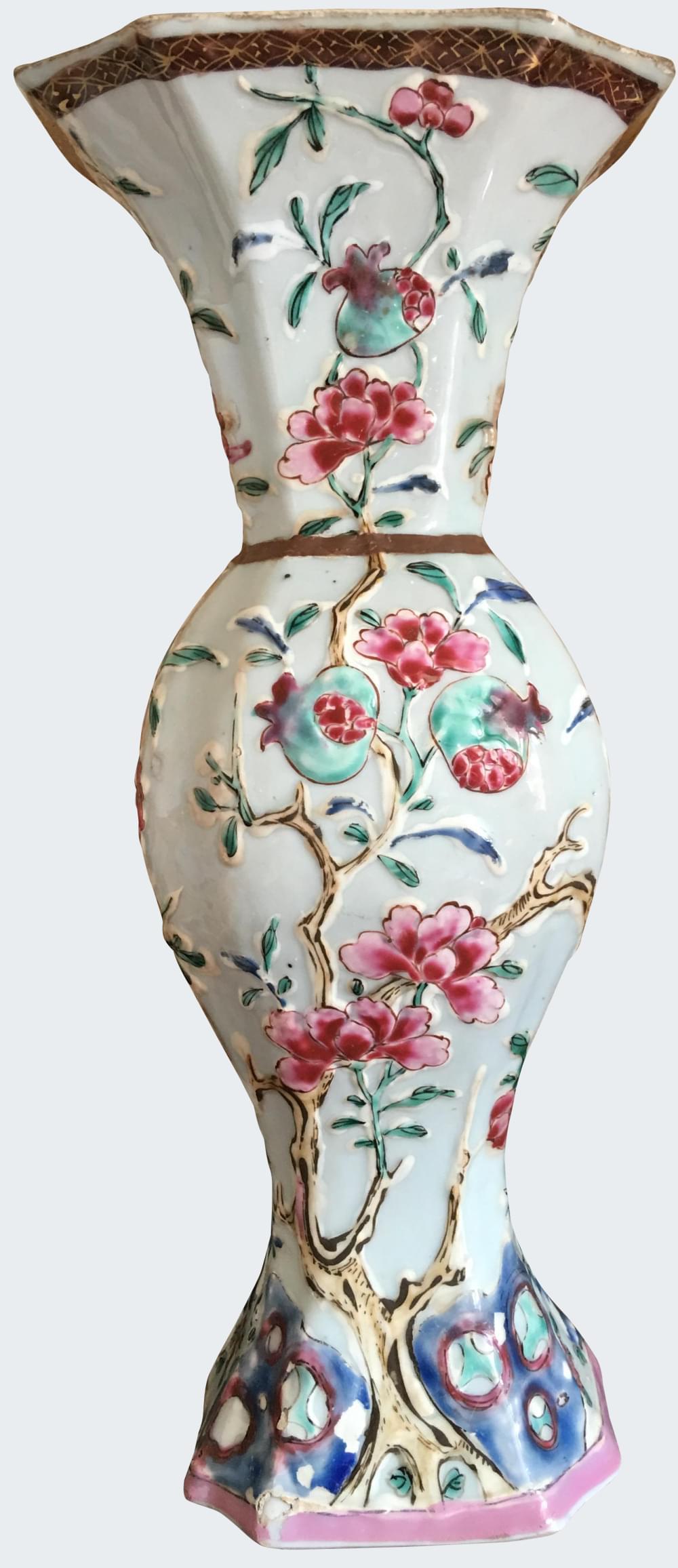 Chinese export porcelain yongzheng famille rose vase famille rose porcelain late yongzheng 1722 1735 early qianlong 1735 reviewsmspy