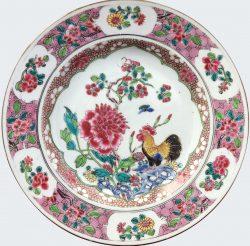 Famille rose Porcelaine Yongzheng (1723-1735), circa 1735, Chine