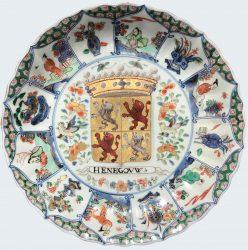 Famille verte Porcelaine Kangxi (1662-1722), circa 1700-1725, Chine