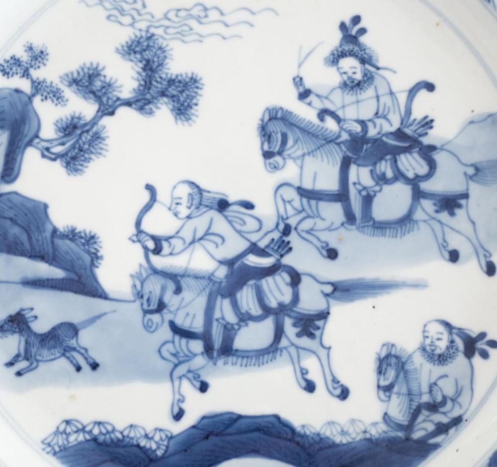 Porcelaine  19 eme siècle, Chine