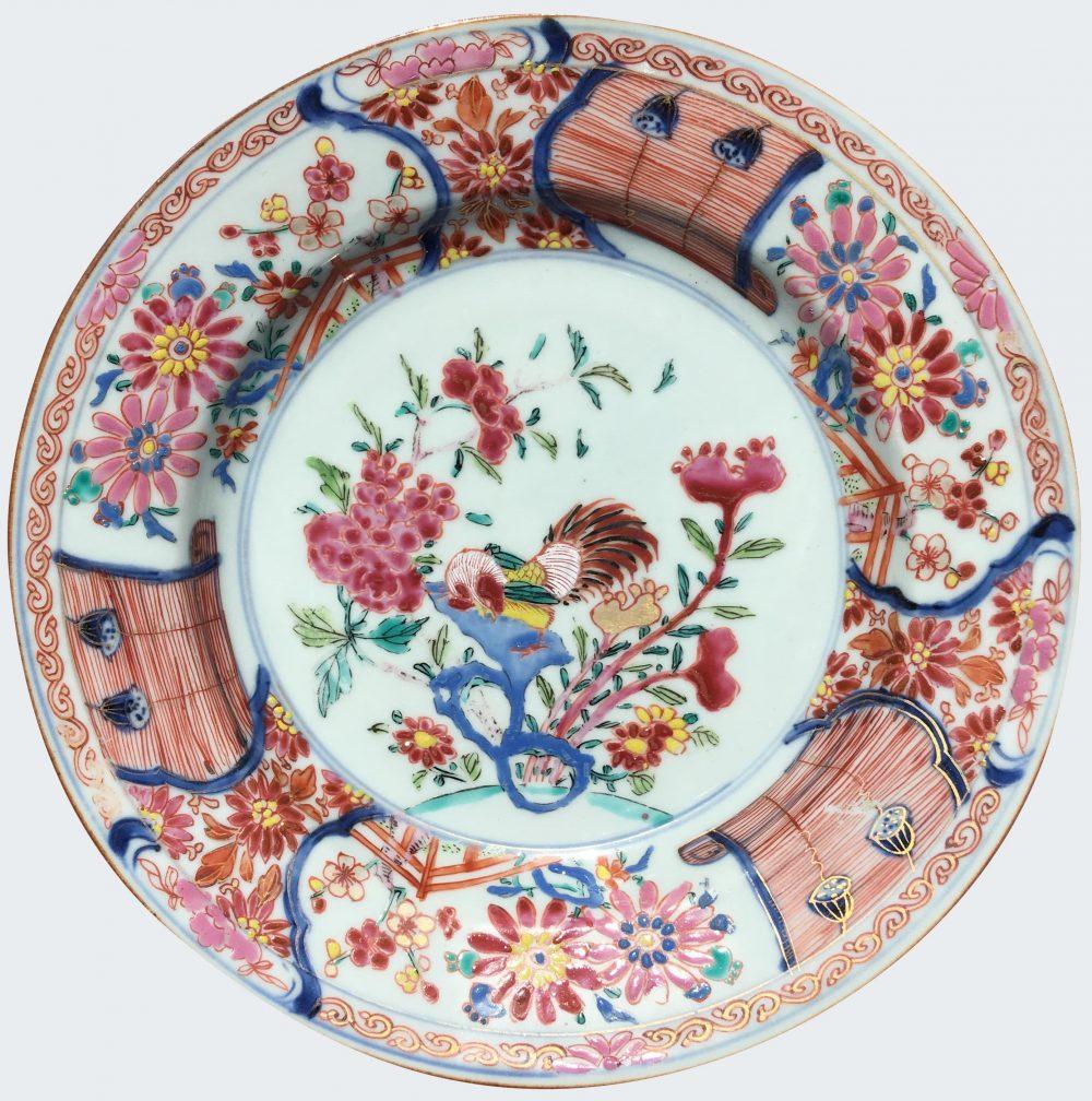 Famille rose Porcelaine Yongzheng (1723-1735), circa 1725, Chine