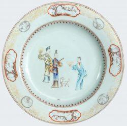 Porcelaine fin de l'époque Yongzheng (1723-1735) ; début de la période Qianlong (1736-1795), Chine