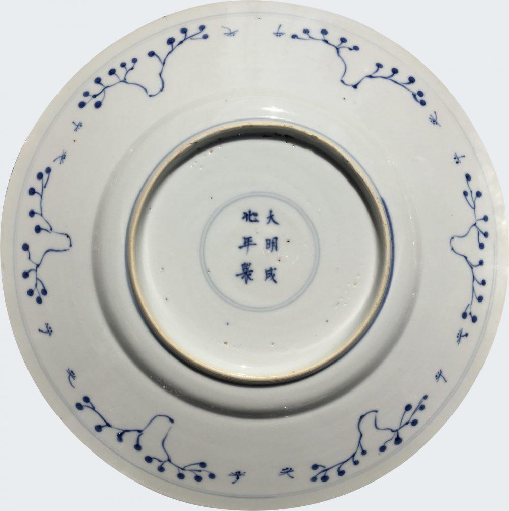 Porcelaine  Kangxi (1662-1722°, Chine