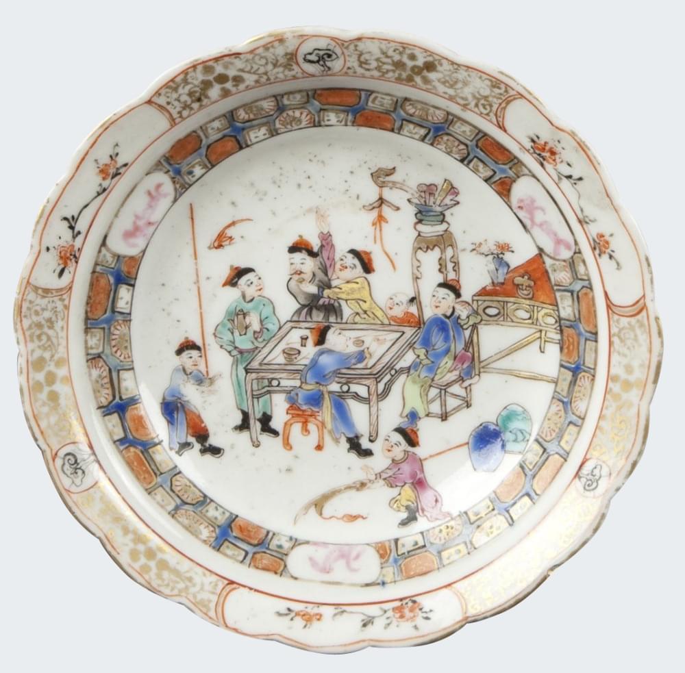 Famille rose Porcelaine Qianlong ( 1735 - 1795 ), China