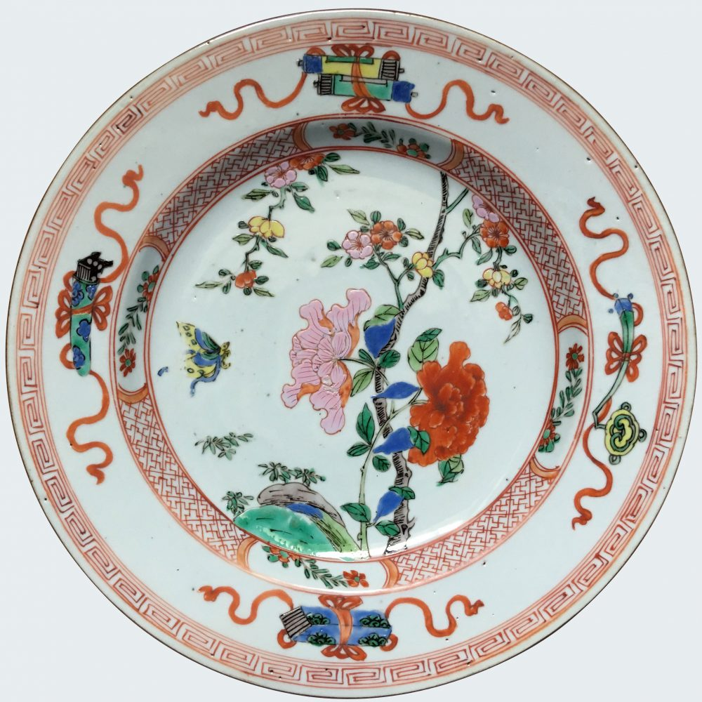 Famille rose Porcelaine Yongzherng (1723-1735), Chine