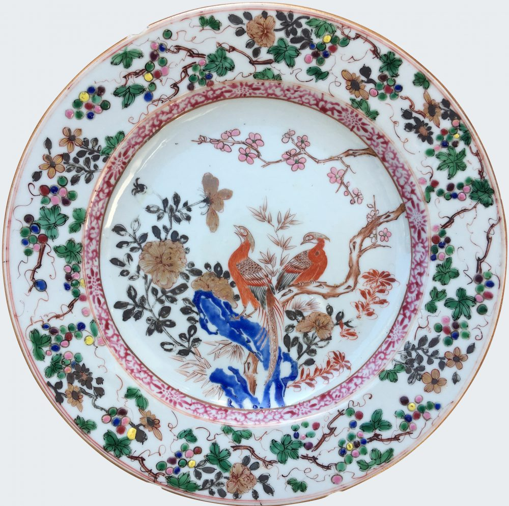 Porcelaine Yongheng (1723-1735), Chine