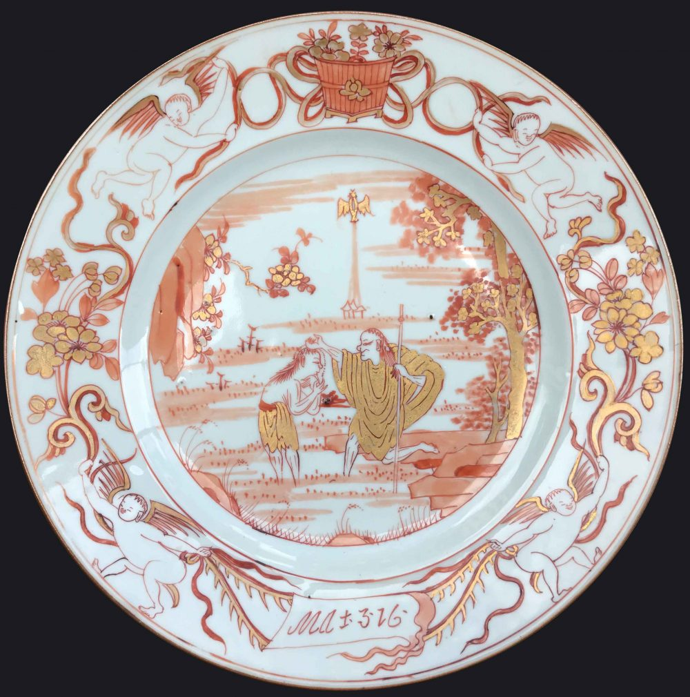 Porcelaine Yongheng (1723-1735), circa 1730-1735, China