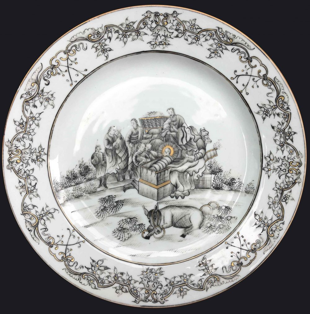 Porcelaine Qianlong (1735-1795), circa 1740, China