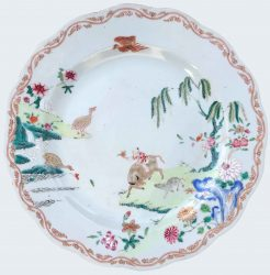 Famille rose Porcelaine Qianlong (1735-1795), Circa 1735-1750, Chine