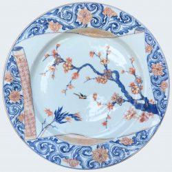 Porcelain Kangxi (1662-1722) / Yongzheng (1723-1735), circa 1710-1725, Chine
