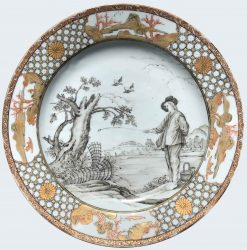 Porcelaine Qianlong (1735-1795), circa 1750, China