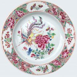 Famille rose Porcelaine Yongzheng (1723-1735) ou époque Qianlong (1735-1795), circa 1735-1740, Chine