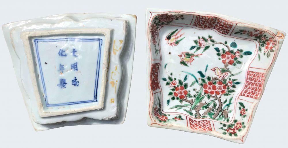 Famille verte Porcelaine Chongzhen (1627-1644), circa 1630-1645, Chine