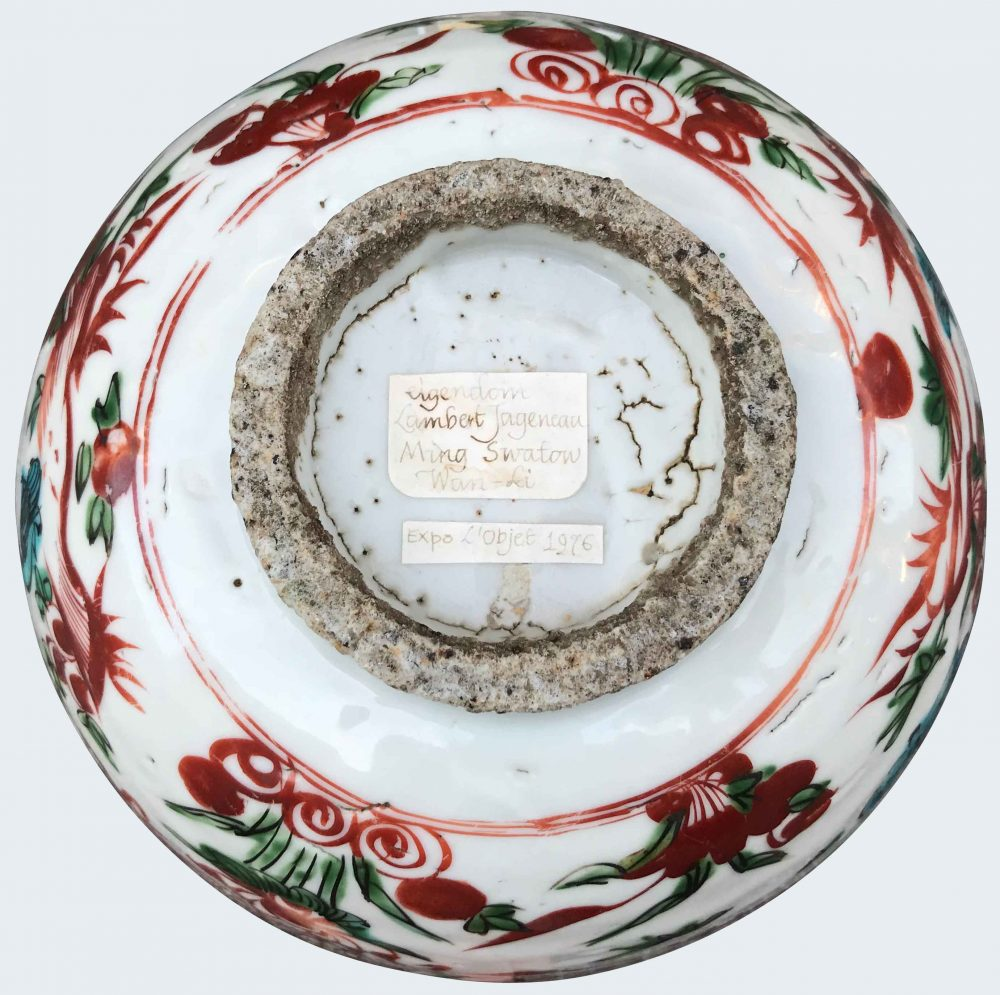 Porcelain Dynastie Ming 16th/17th century, Chine - Fours de Zhangzhou