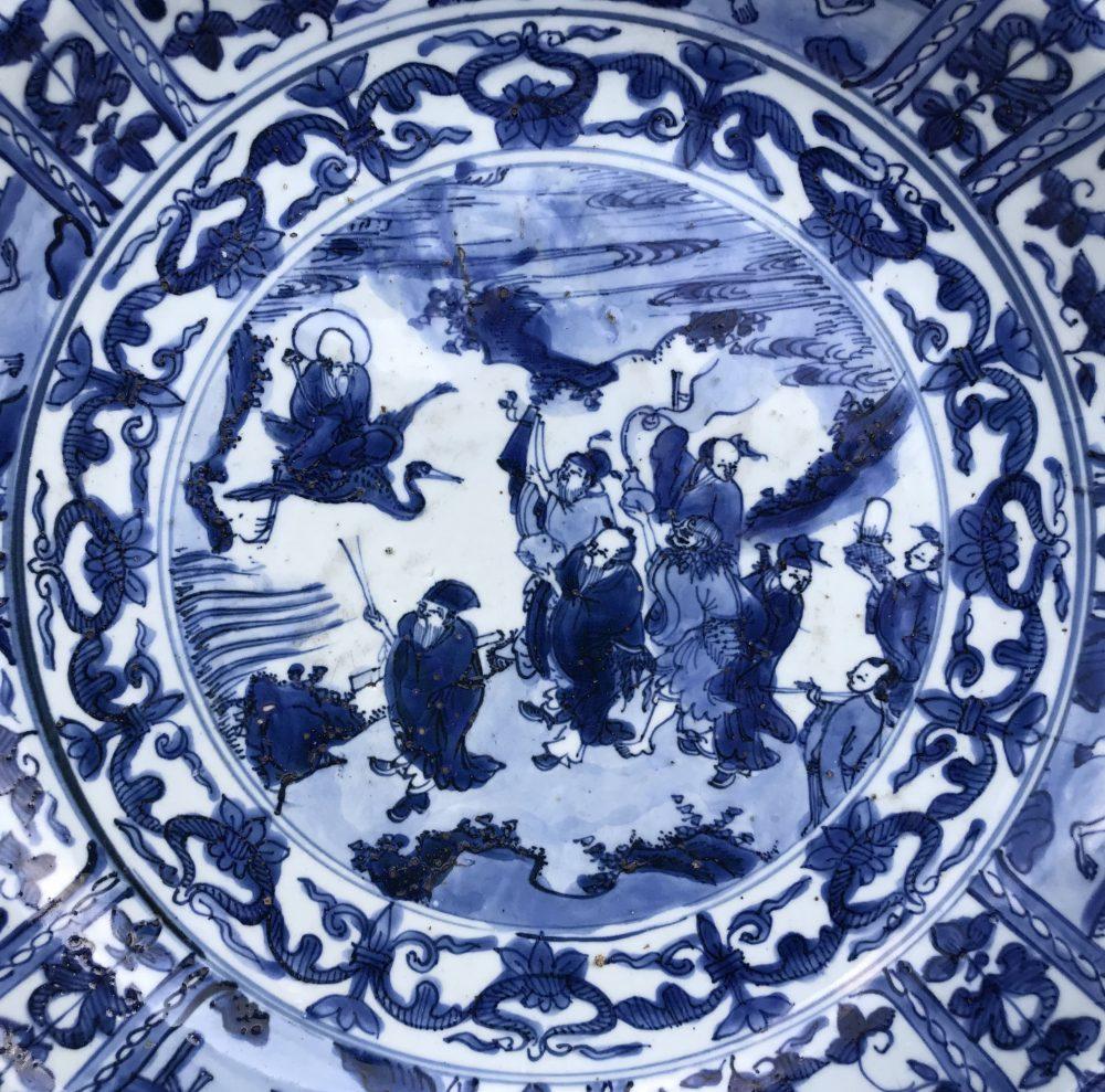 Porcelaine Dynastie Ming (1368-1644), époque Transition, circa 1635-1650, Chine