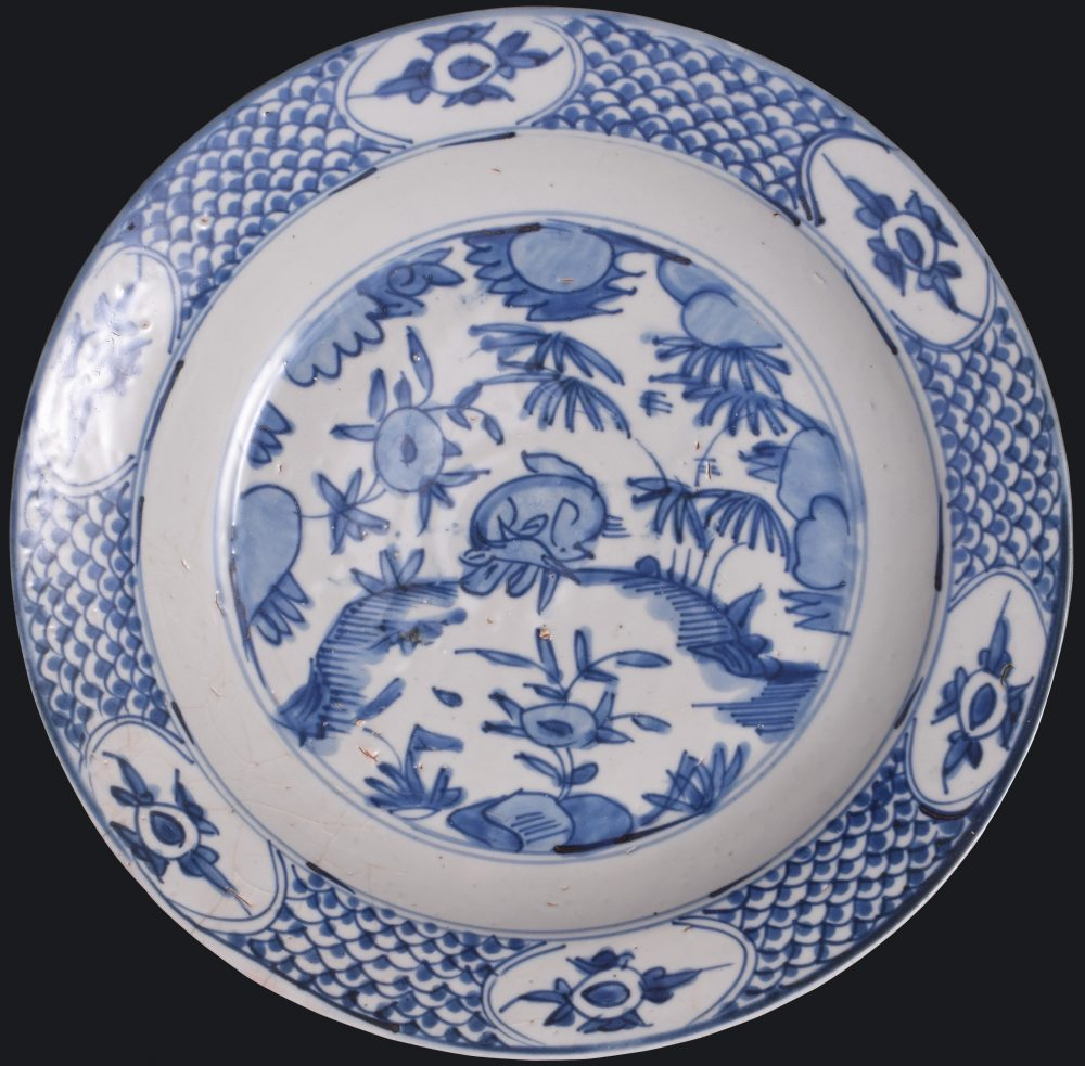 Porcelain Dynastie Ming (1368–1644), ca. 1600, Chine, Zhangzou, Fujian