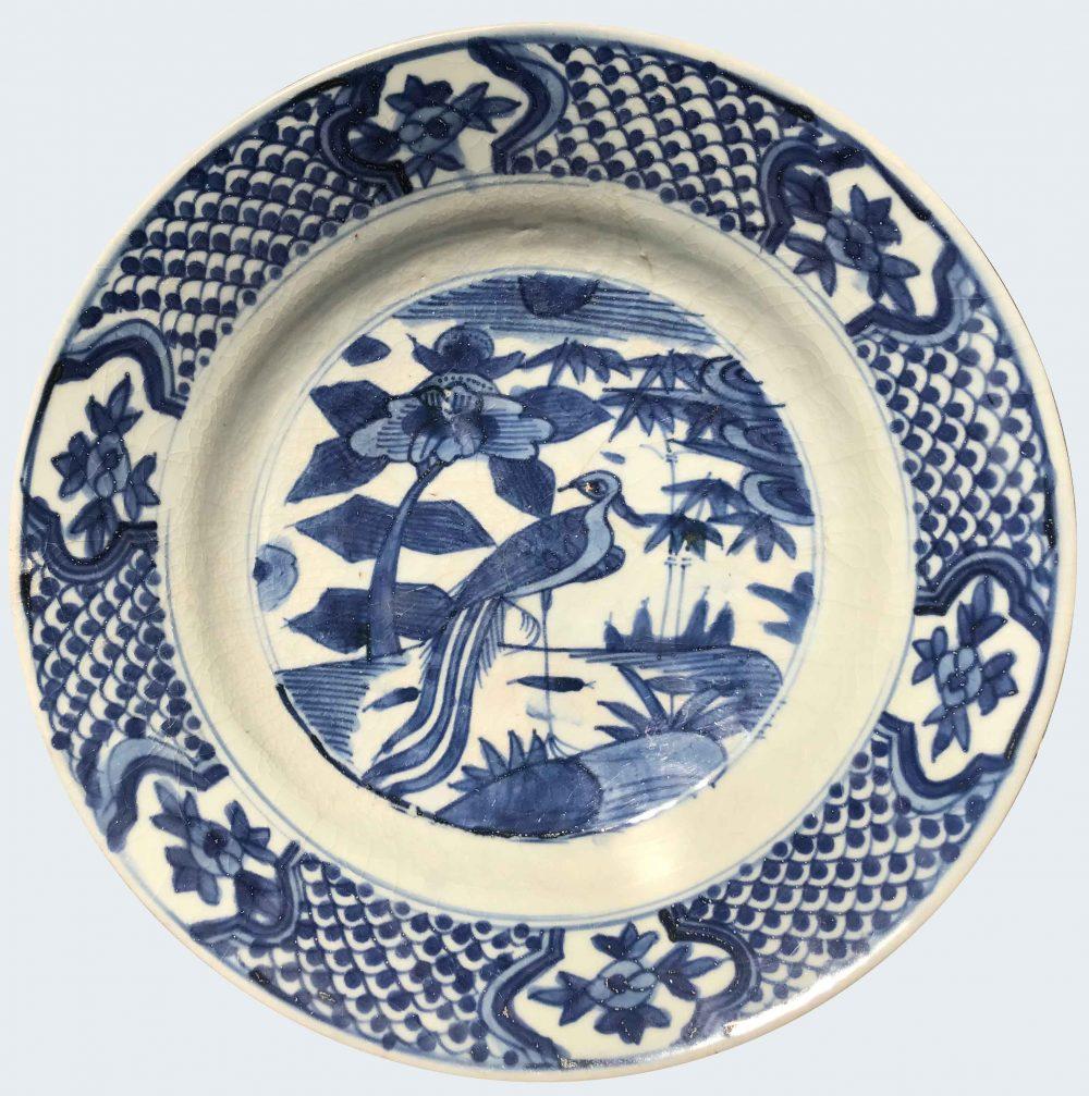 Porcelaine Ming dynasty (1368–1644), ca. 1600, China, Zhangzou, Fujian