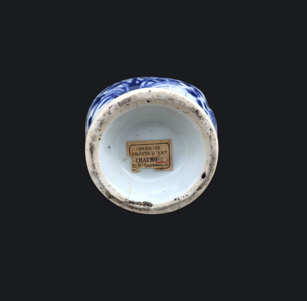 Porcelaine Kangxi (1662-1722), ca. 1700, Chine
