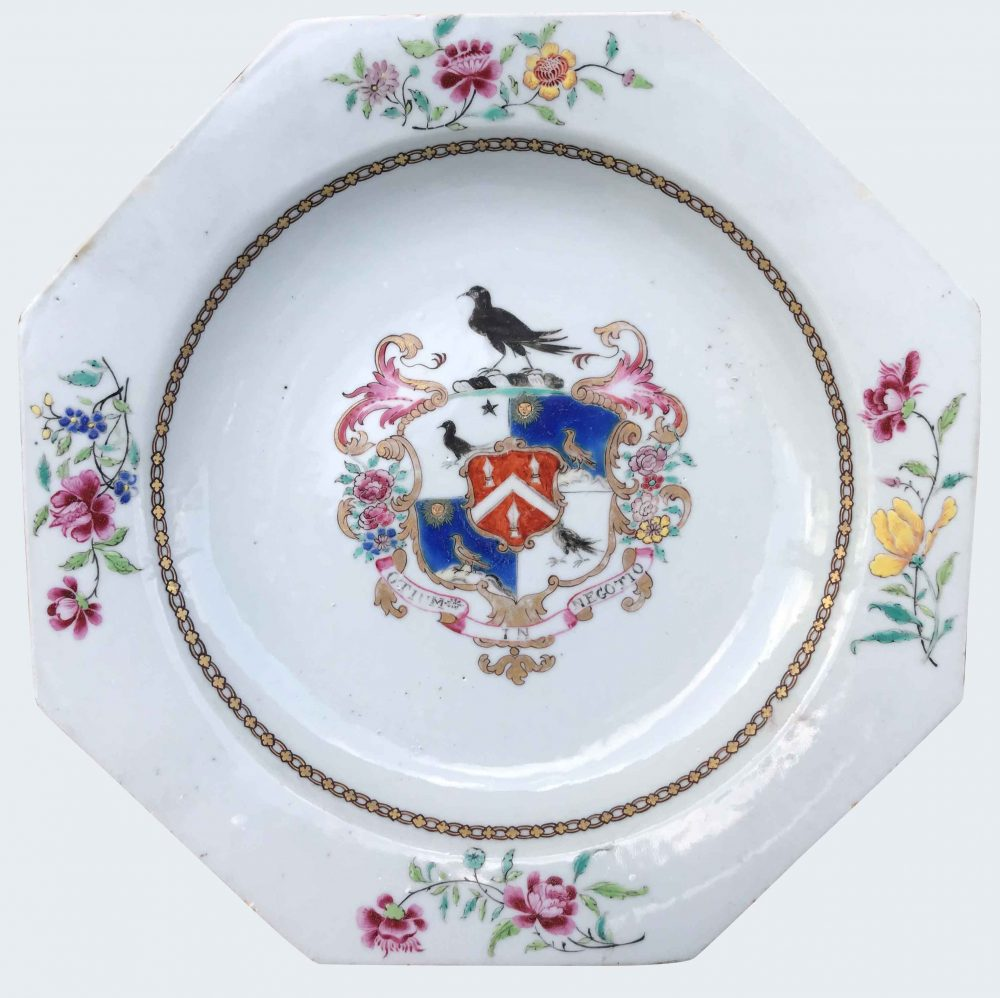 Porcelaine Qianlong (1736-1795), China