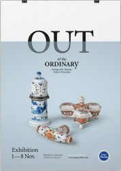 Out of the Ordinary: Living with Chinese Export Porcelain