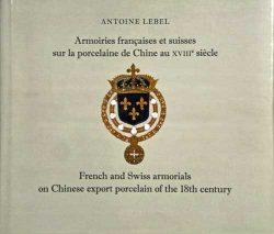 Armoiries Françaises et Suisses sur la Porcelaine de Chine au XVIIIe siècle