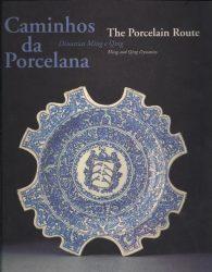 Caminhos da Porcelana: Dinastias Ming e Qing/ The Porcelain Route: Ming and Qing Dynasty