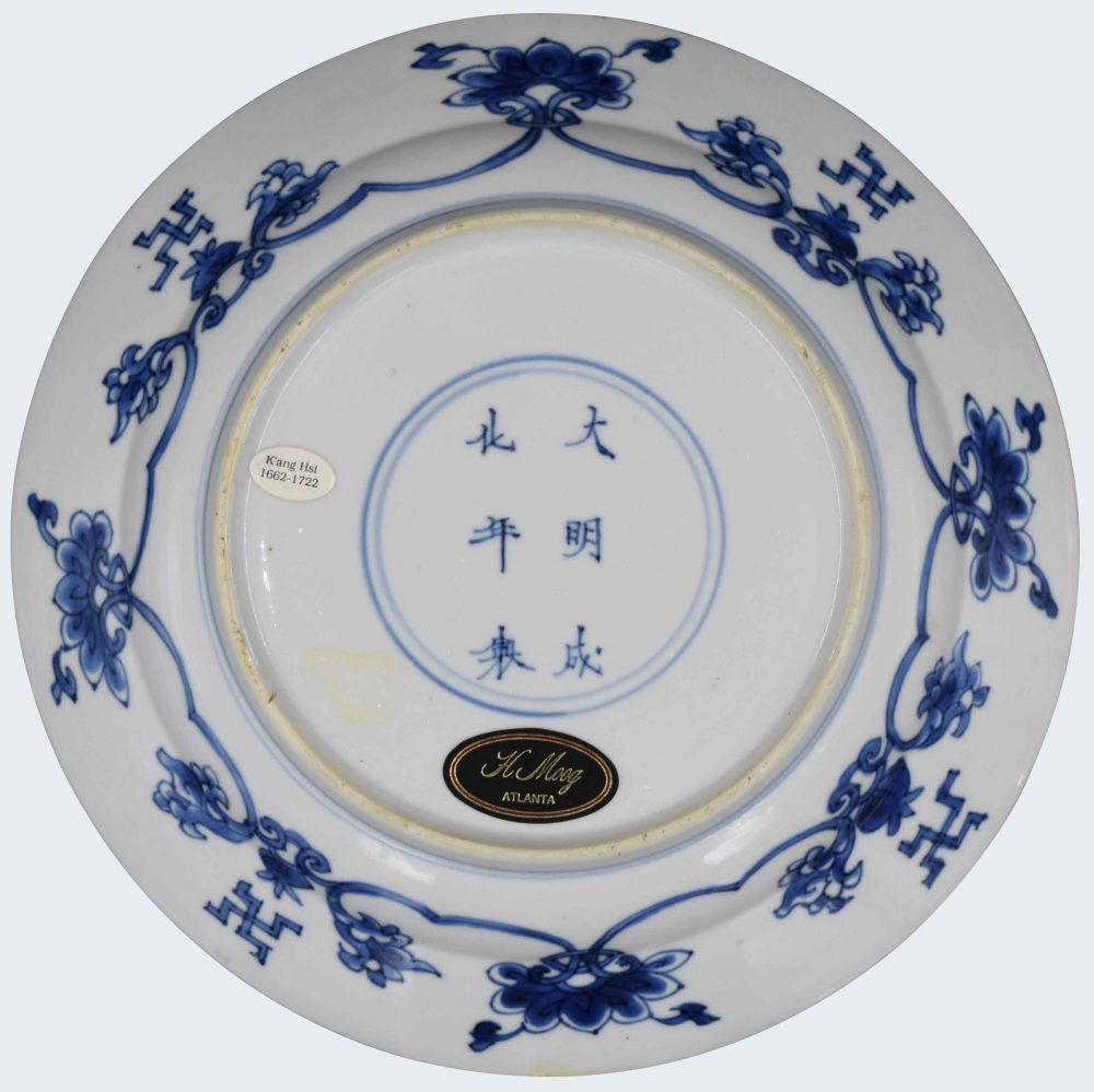 Porcelaine Kangxi period (1662-1722), ca. 1690-1695, Chine