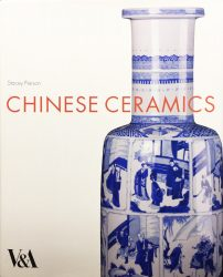 Chinese Ceramics: A Design History