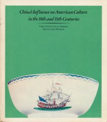 China's influence on American culture in the 18th and 19th centuries