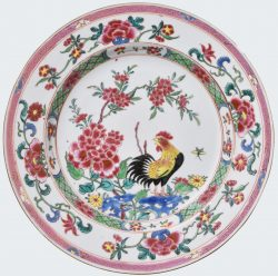 Porcelaine Yongzheng (1723-1735), ca. 1735, Chine