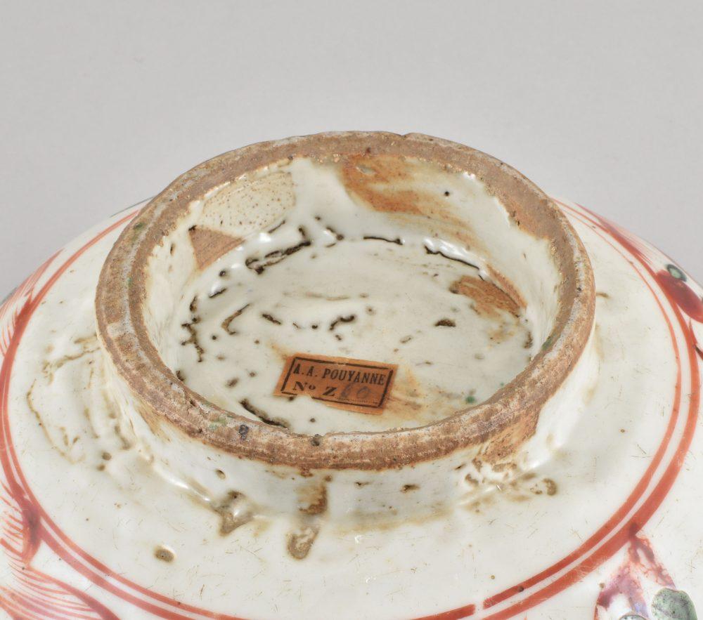 Porcelaine Ming dynasty (1368–1644), 16eme/17eme siècle, Chine