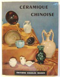 Céramique Chinoise