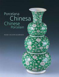Porcelana Chinesa Museu Calouste Gulbenkian