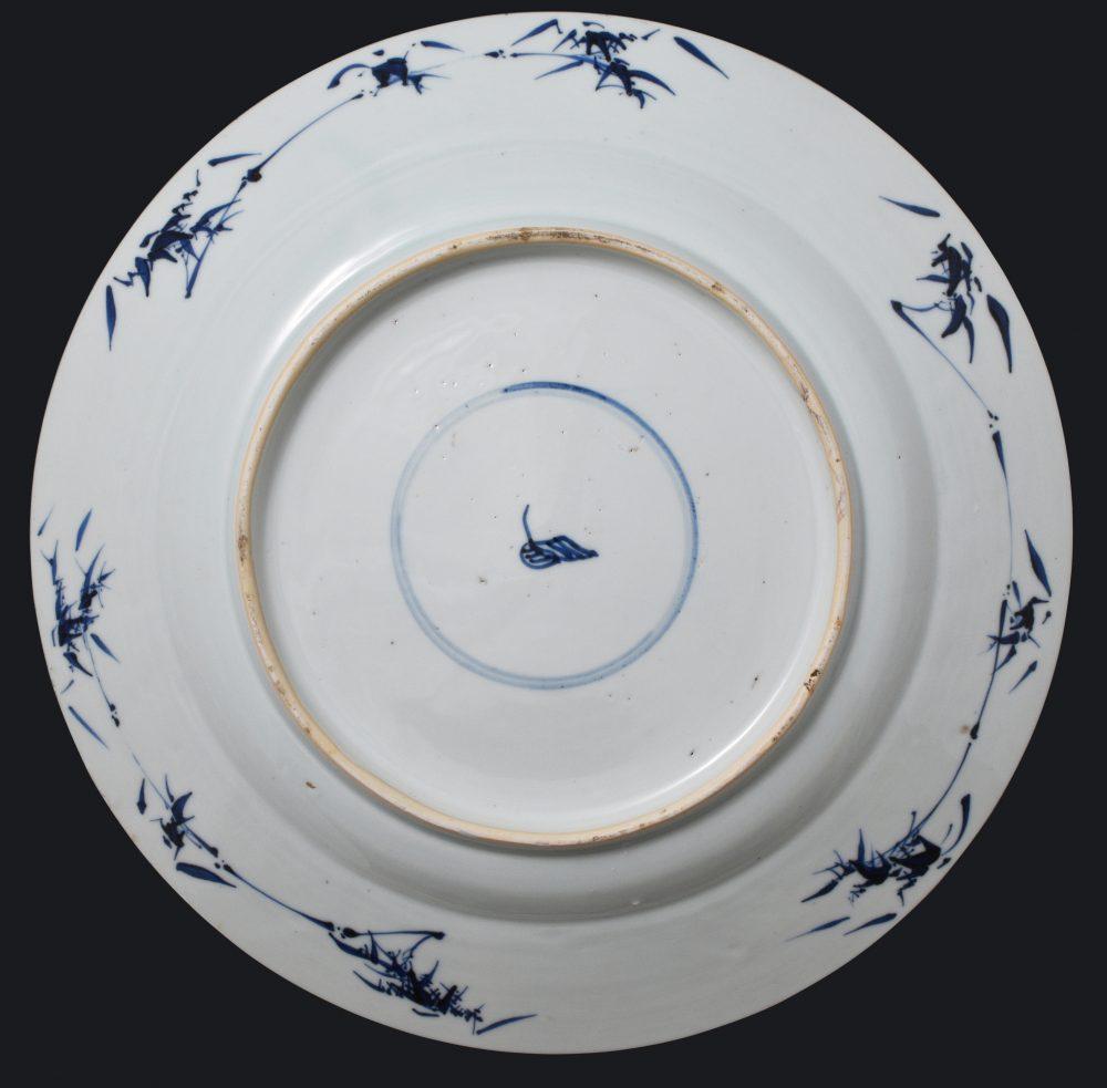 Porcelaine Kangxi (1662-1722), ca. 1680/1700, Chine