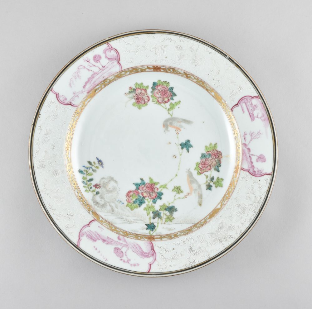 Famille rose Porcelaine Yongzheng (1723-1735), ca. 1730-1740, Chine