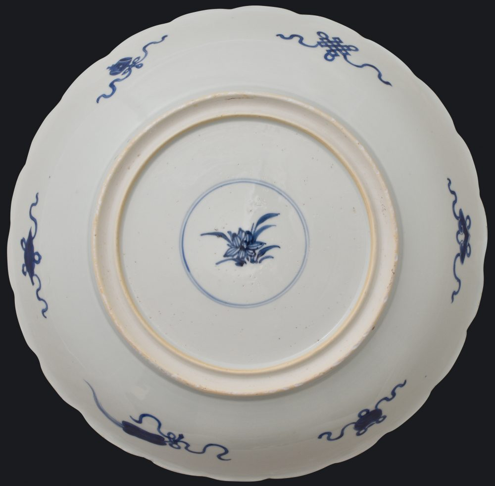 Porcelaine Kangxi (1662-1722), ca. 1680, Chine