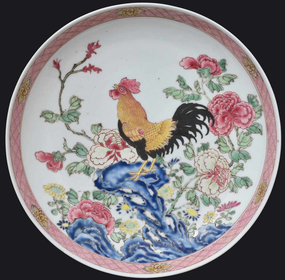 Famille rose Porcelaine Yongzheng period (1723-1735), Chine