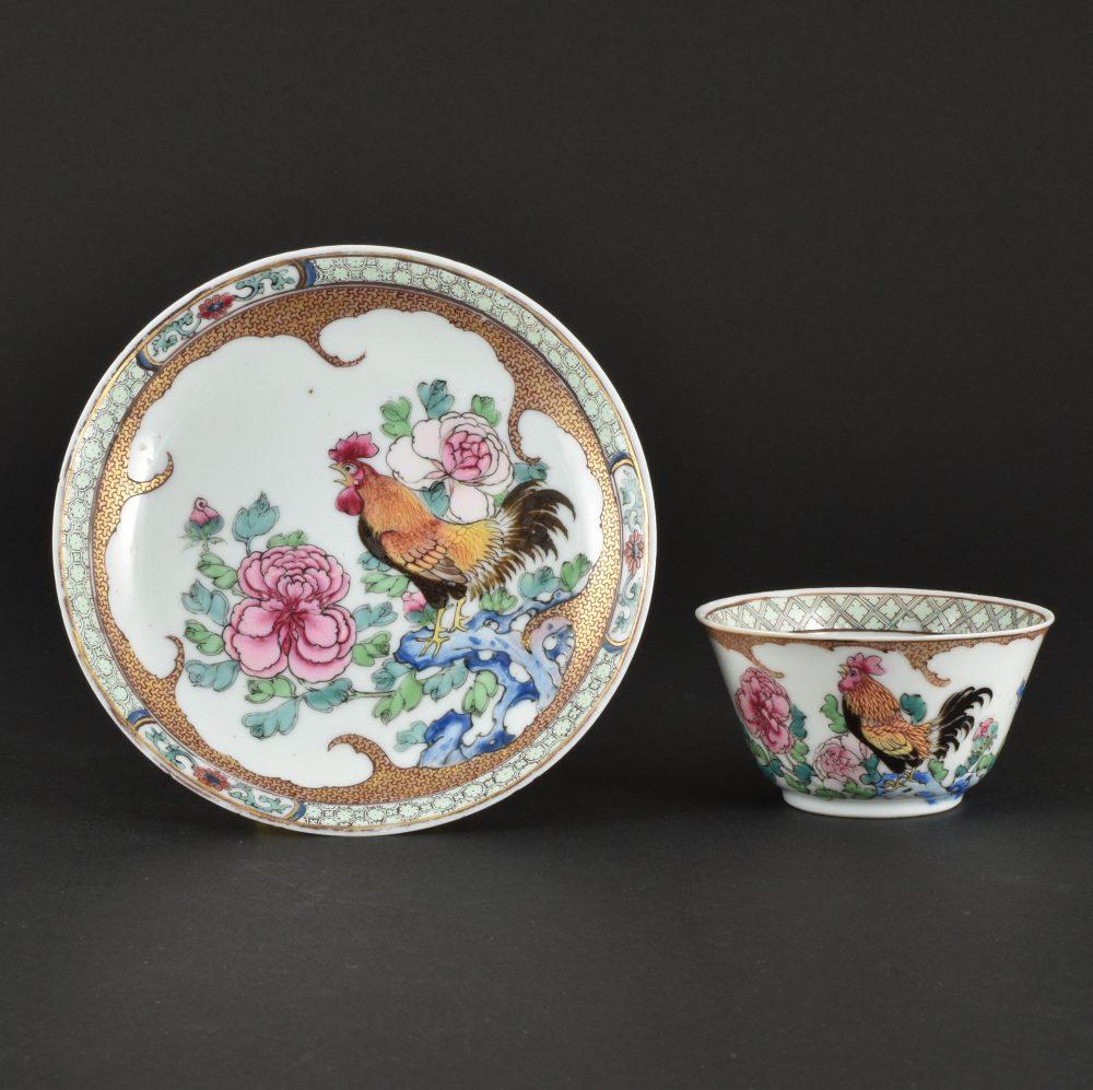 Famille rose Porcelain Yongzheng (1723-1735, Chine