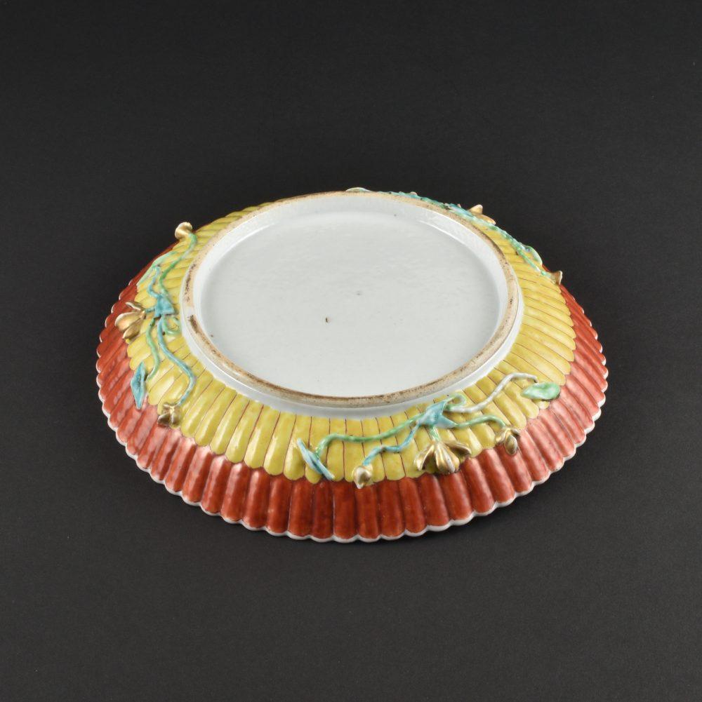 Porcelain Yongzheng (1723-1735, Chine