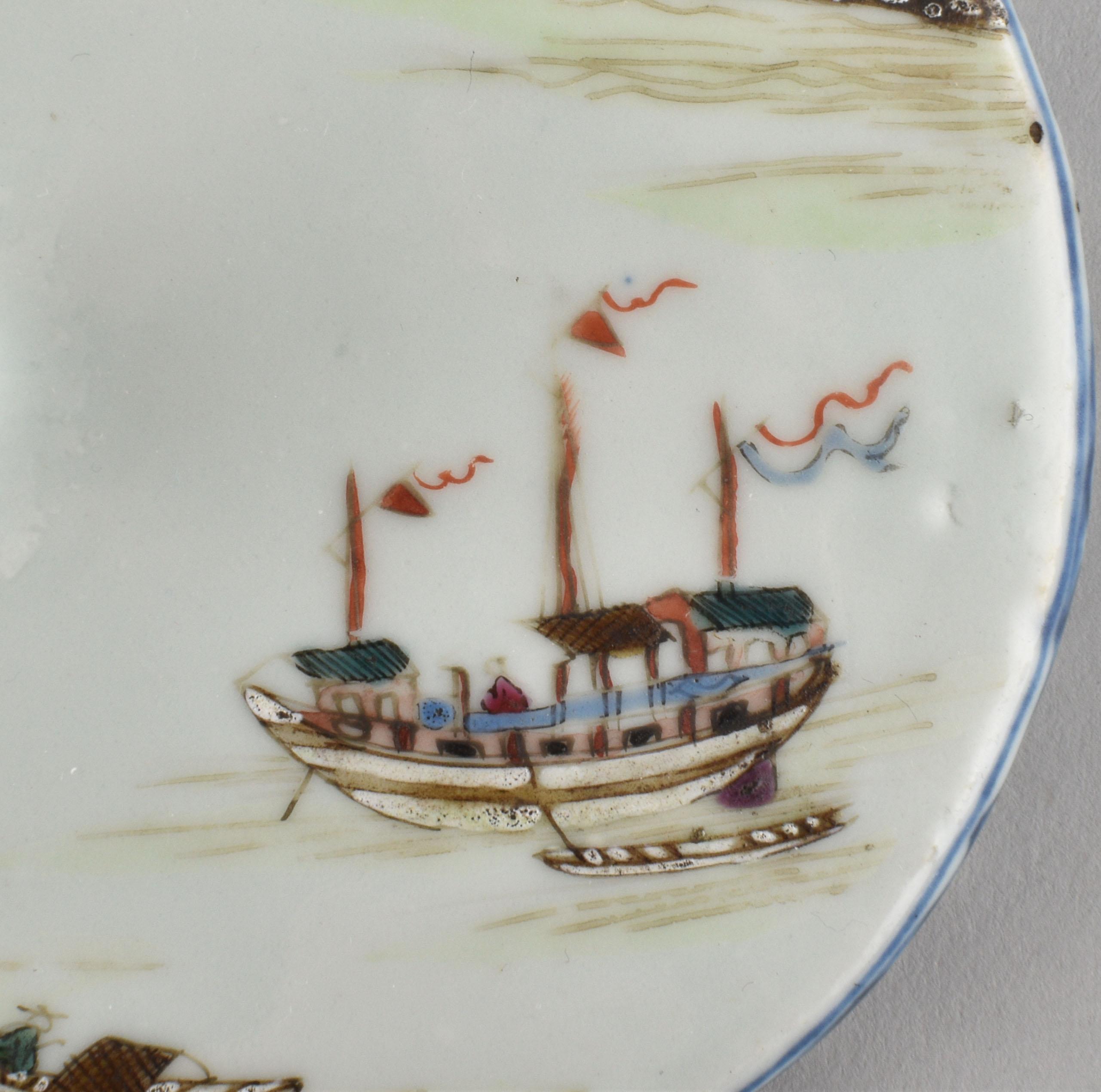 Famille rose Porcelaine  Qianlong (1736-1795), ca. 1780, Chine