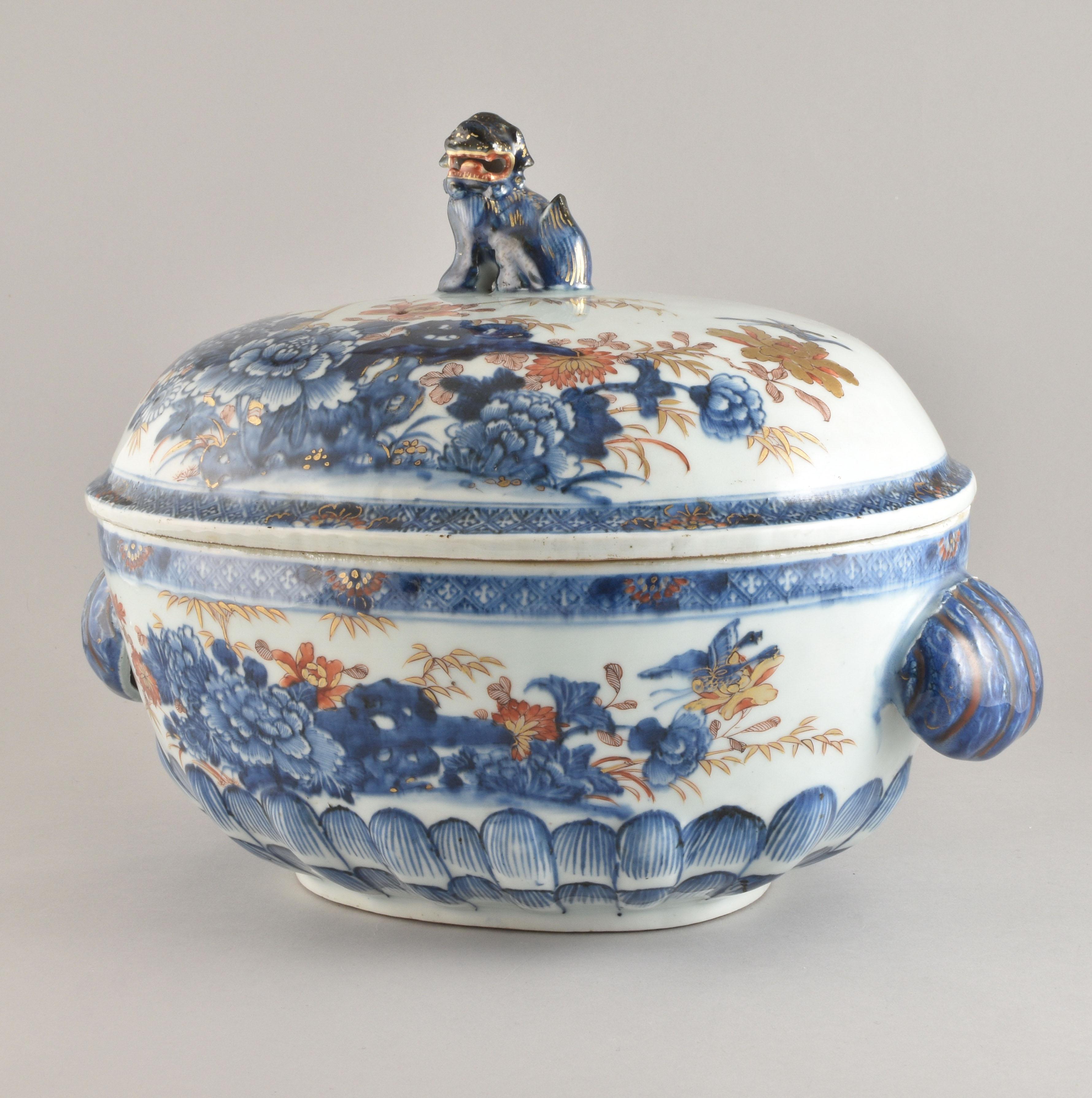 Porcelaine Première moitié du XVIIIe siècle, China