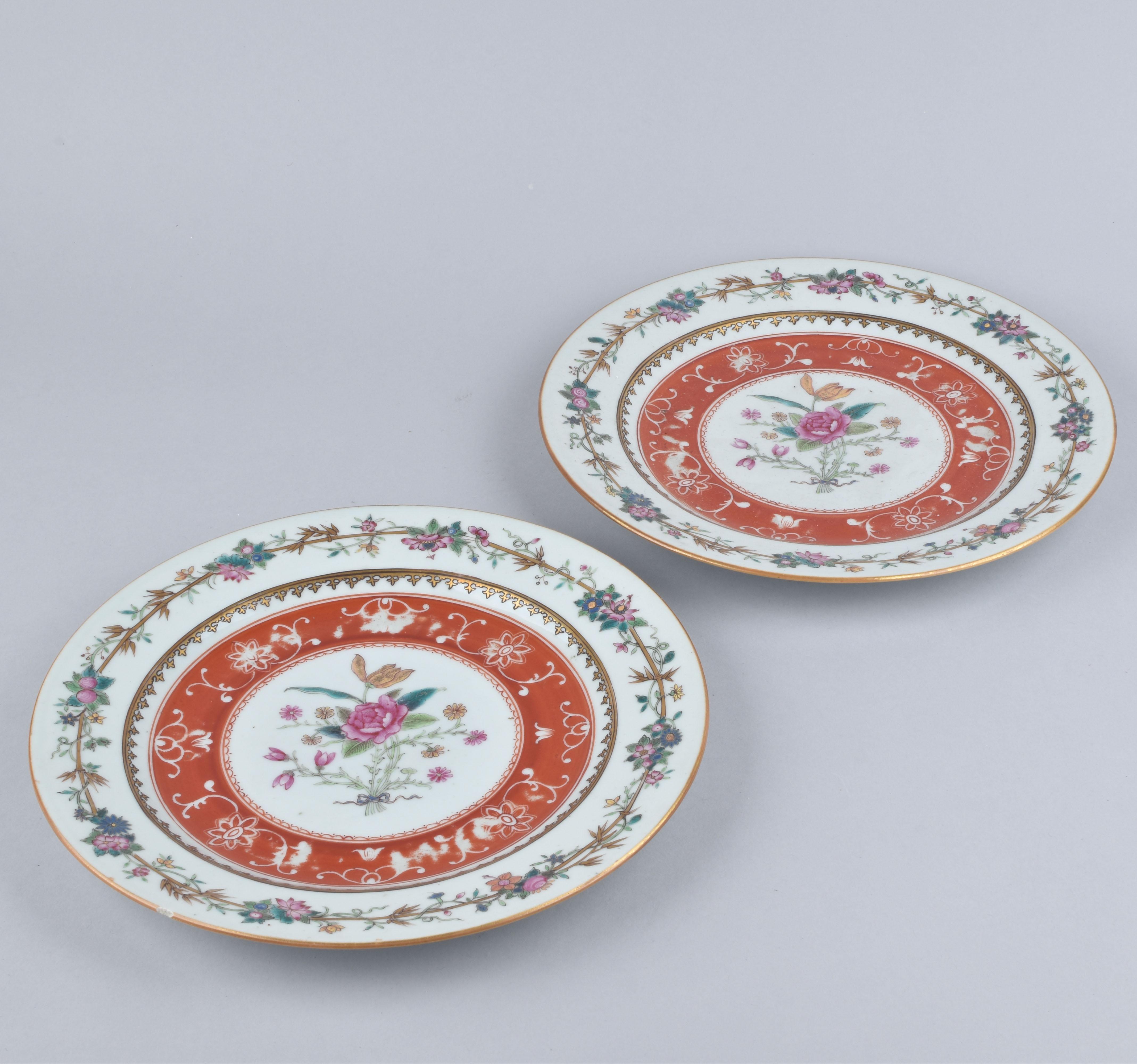 Porcelaine Qianlong (1735-1795), China