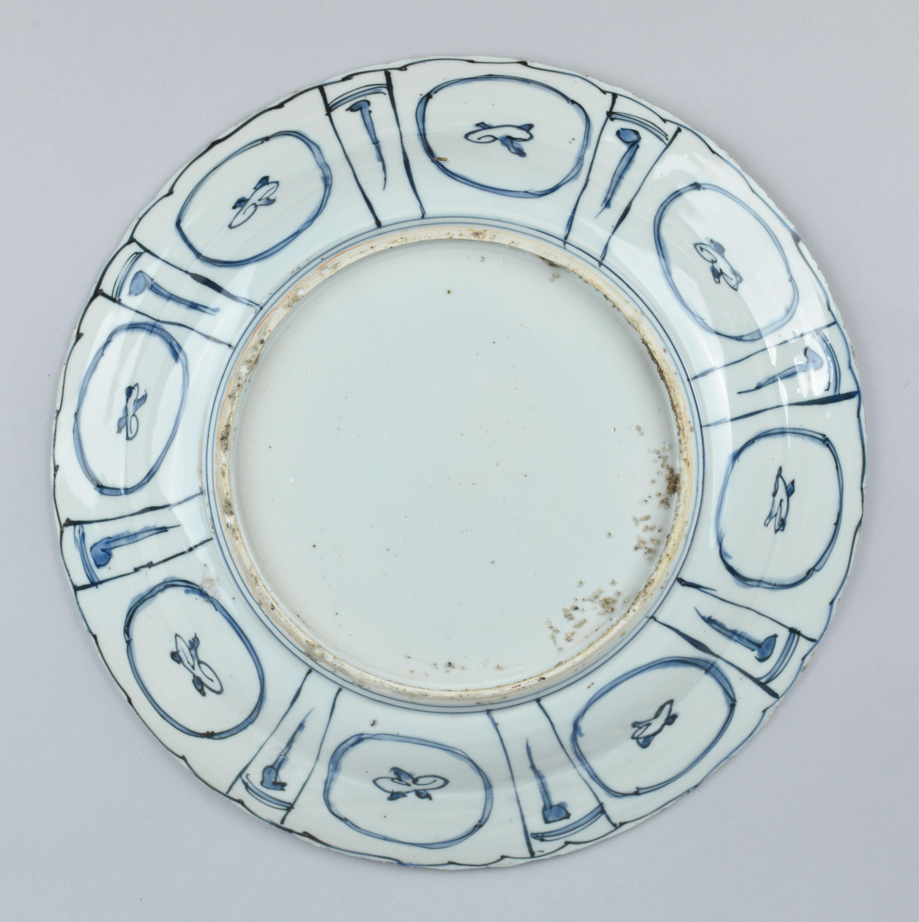 Porcelaine Dynastie Ming, époque Wanli (1573-1619), China