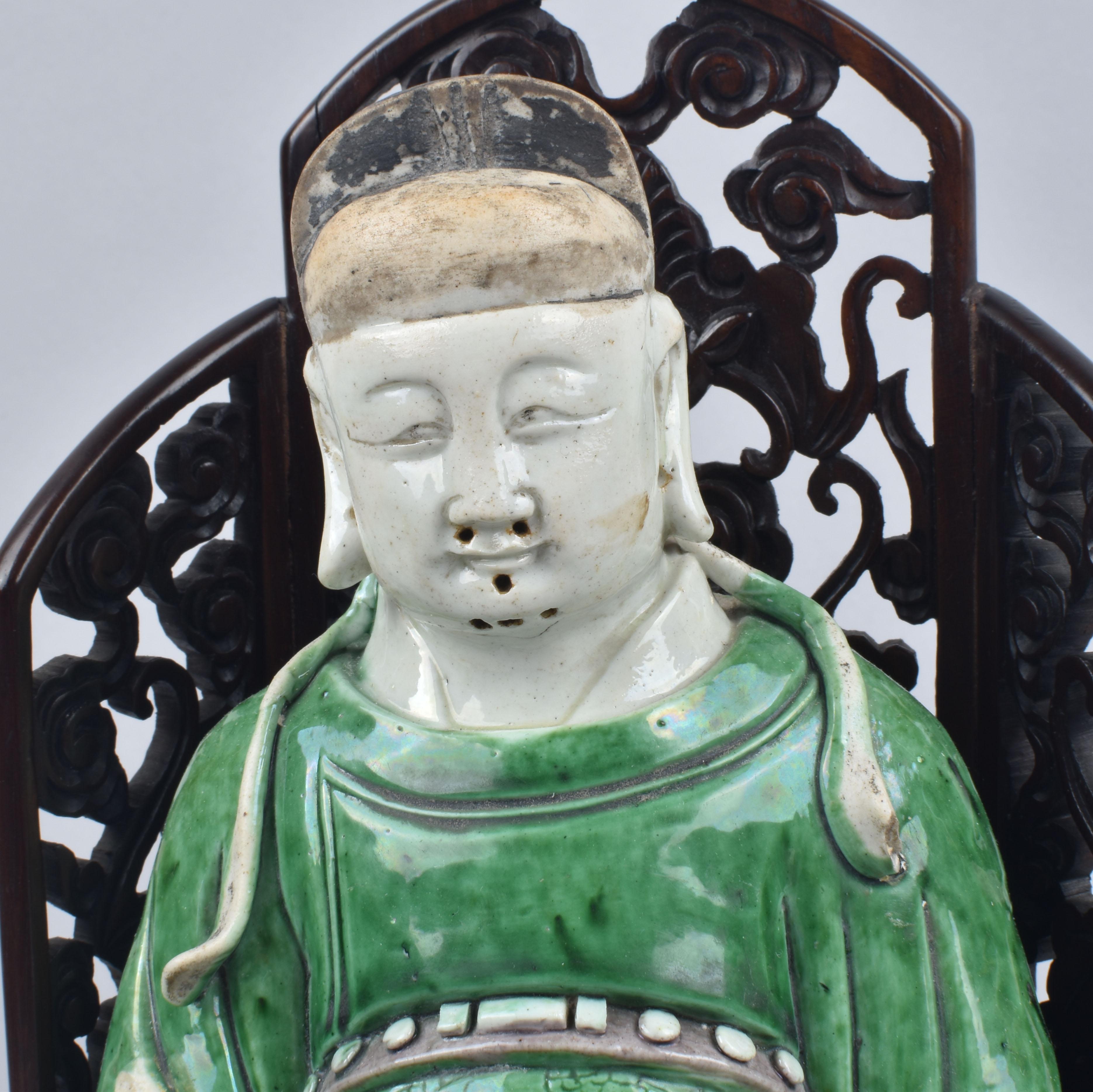 Porcelaine Fin de l'époque Ming / Début Kangxi, Chine