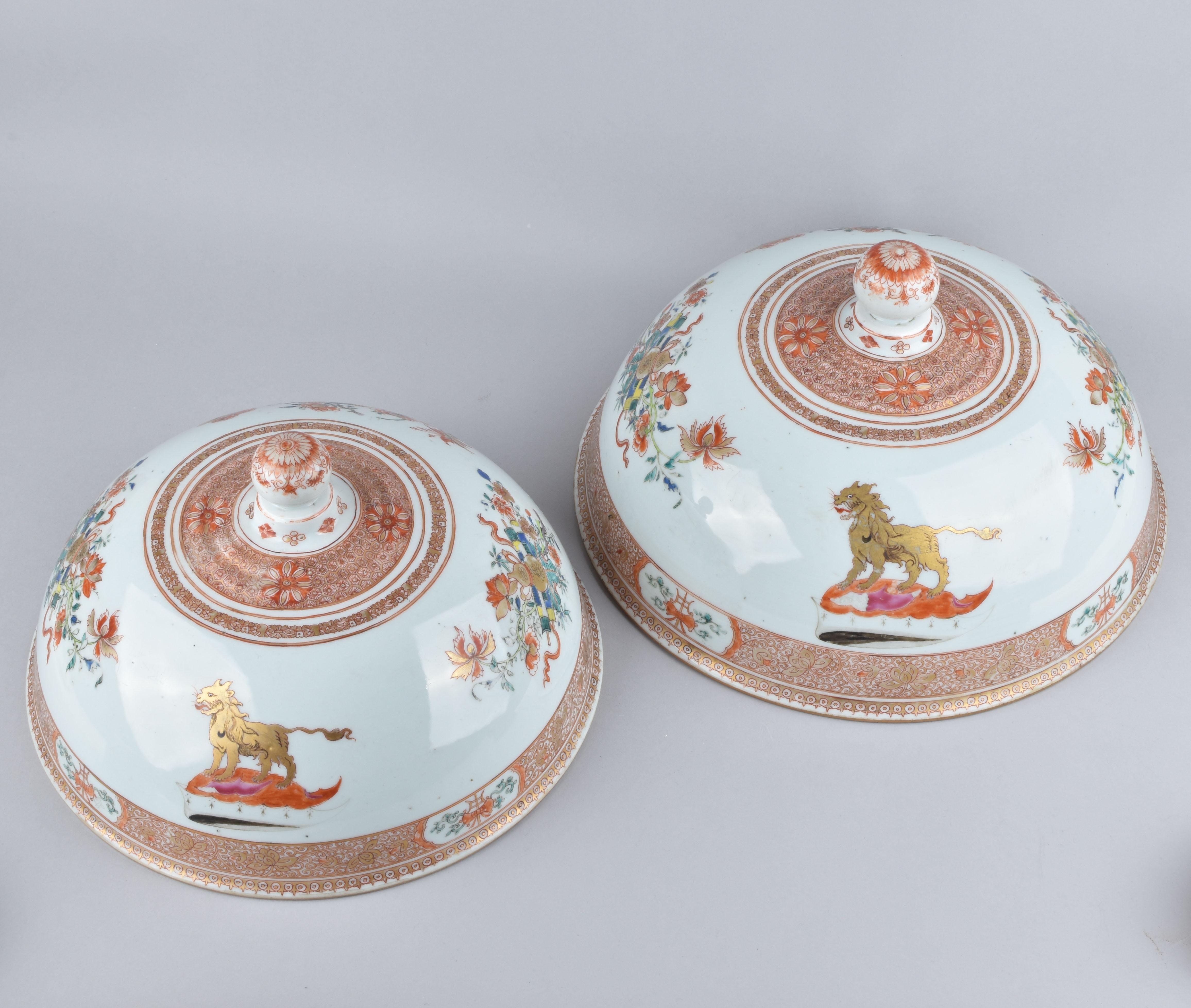 Porcelaine  Yongzheng (1723-1735), circa 1724, Chine