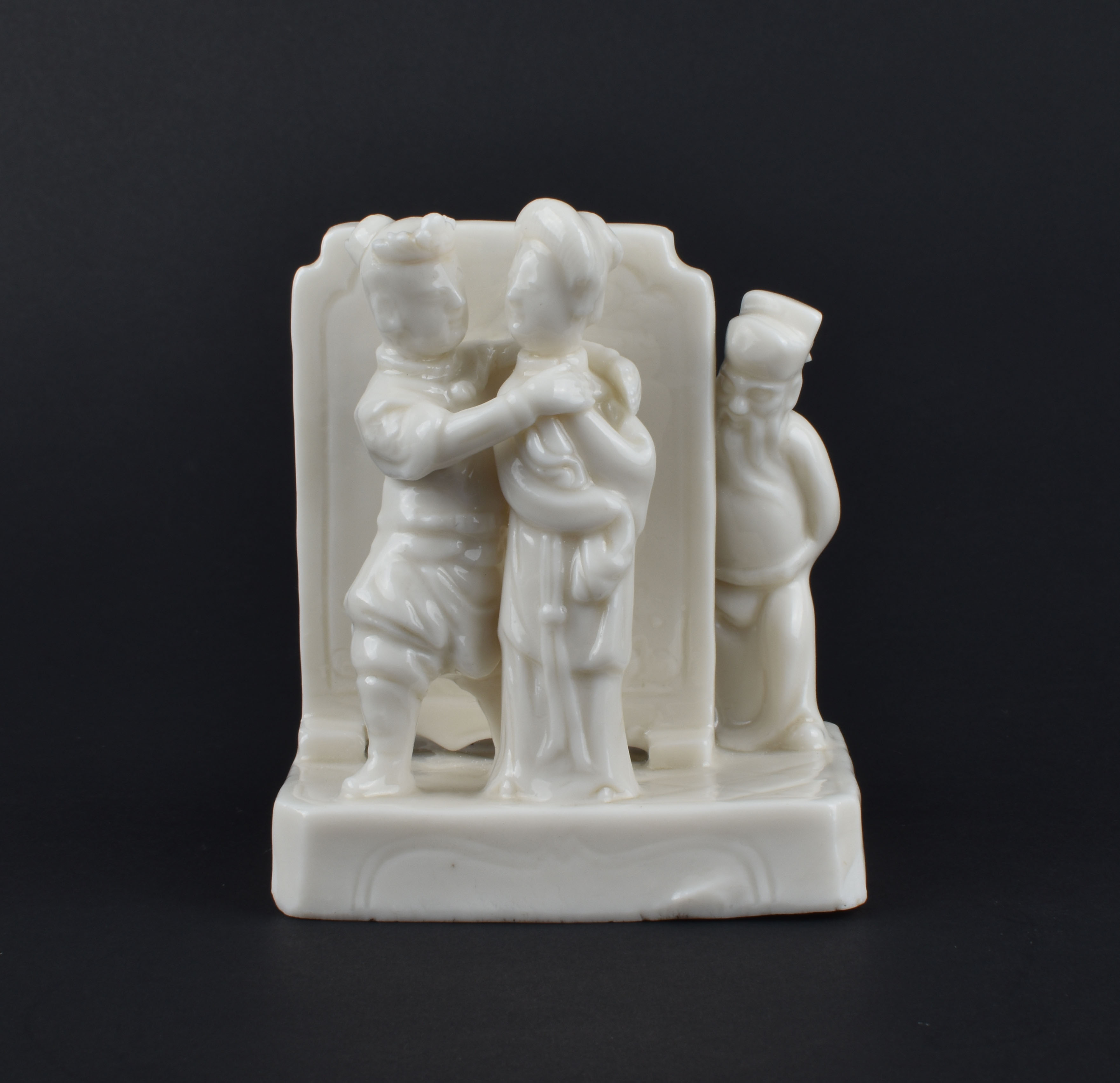 Porcelain Kangxi (1662-1722), China (Dehua)