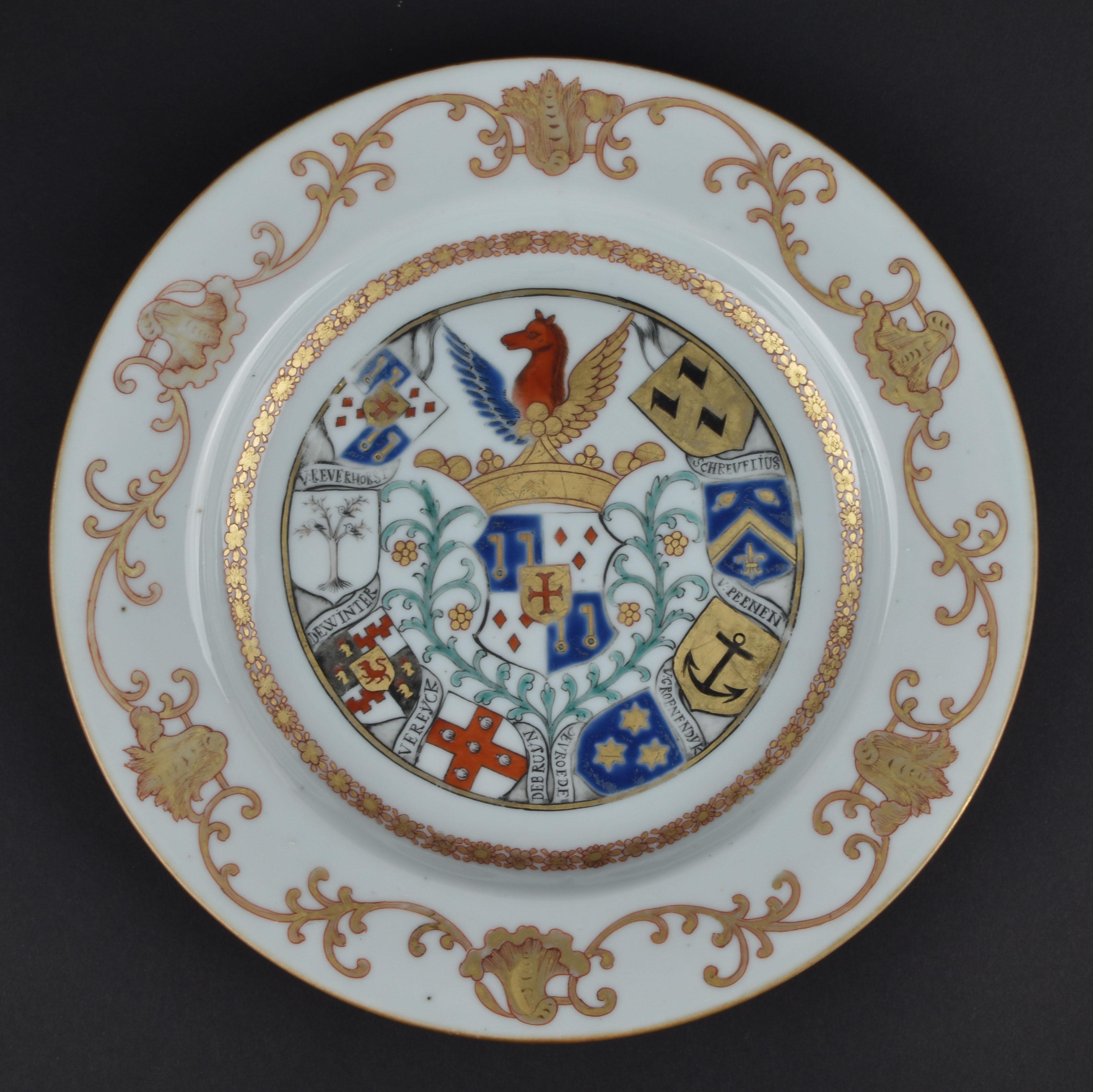 Porcelaine  Qianlong (1735-1795), circa 1745, Chine