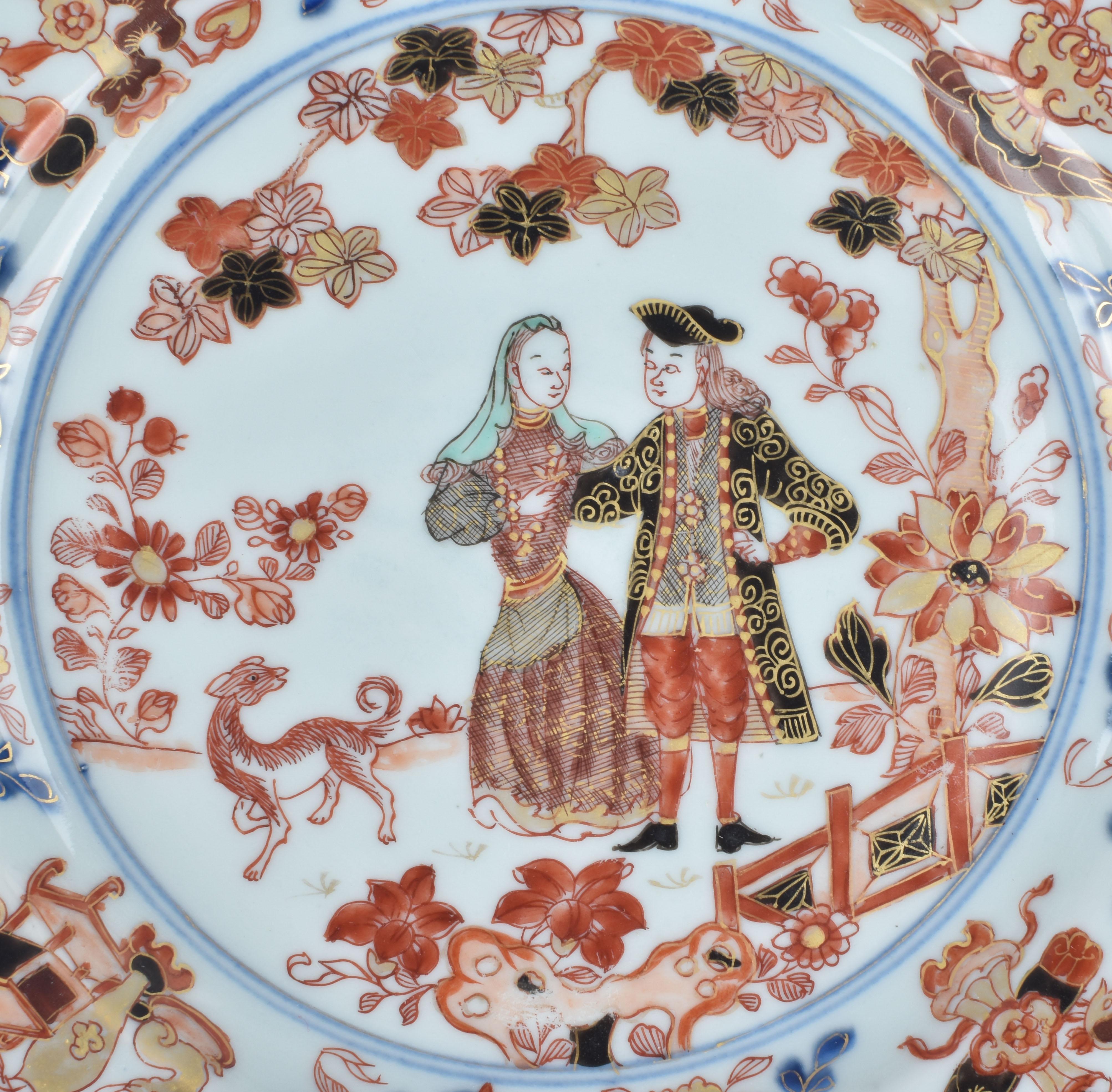 Porcelaine Yongzheng (1723-1735), China
