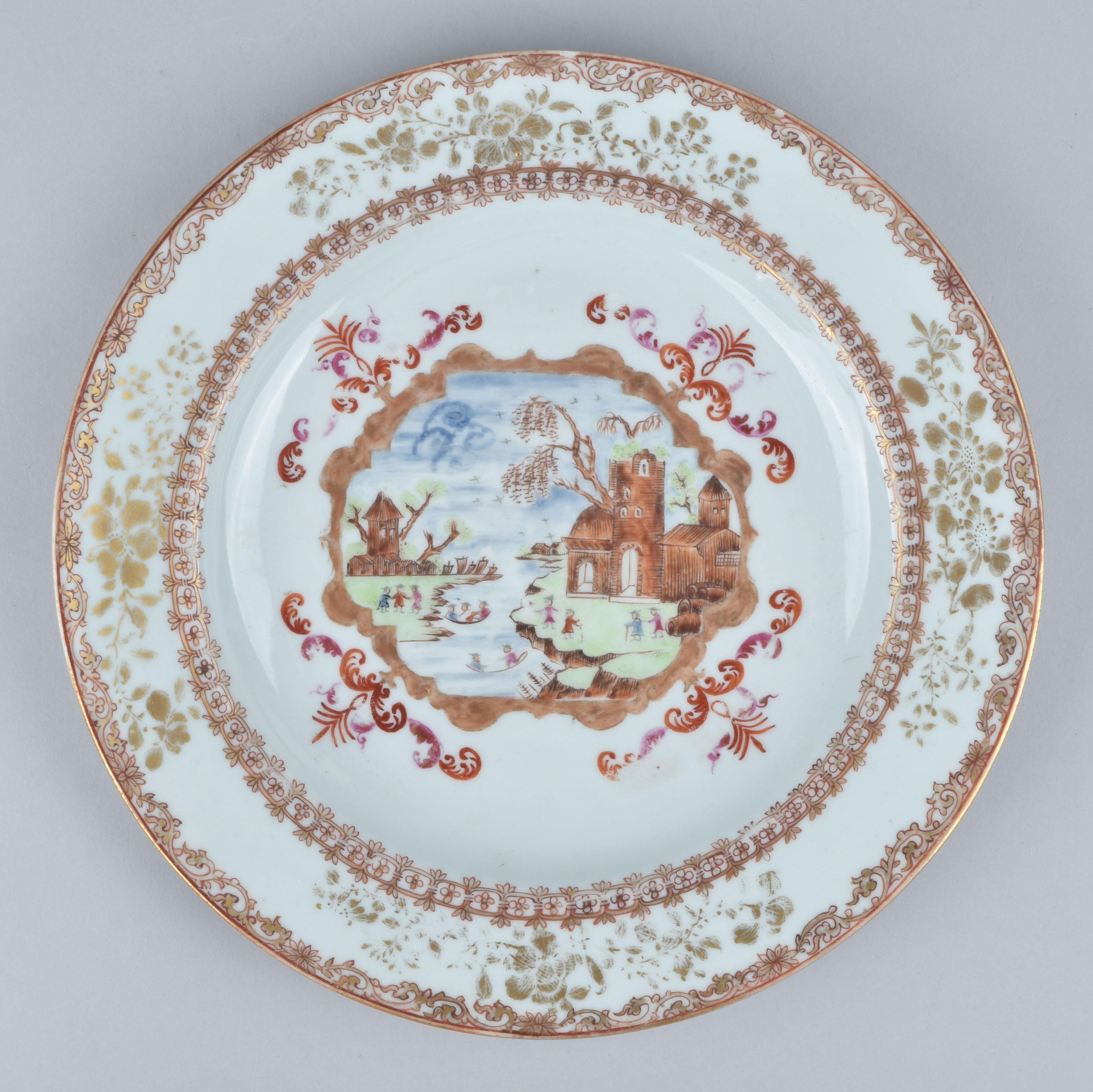 Famille rose Porcelaine Qianlong (1735-1795), ca. 1750, Chine
